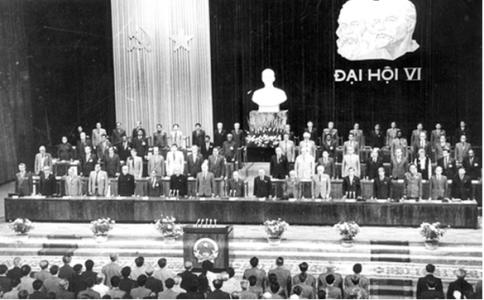 dai-hoi-dai-bieu-toan-quoc-lan-thu-vi-12-1986.png